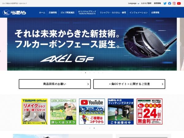 http://www.tsuruyagolf.co.jp
