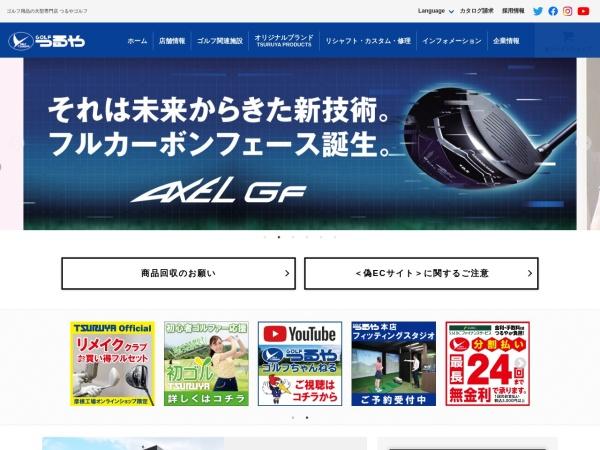 Screenshot of www.tsuruyagolf.co.jp