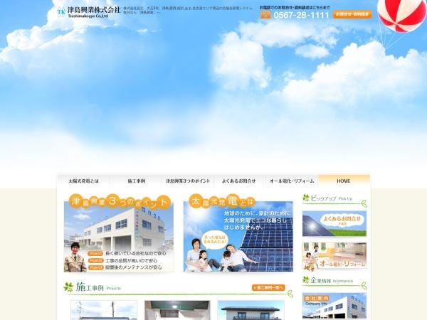 Screenshot of www.tsushimakogyo.jp
