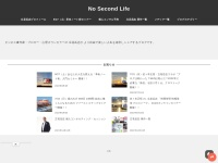 http://www.ttcbn.net/no_second_life/