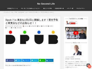 http://www.ttcbn.net/no_second_life/archives/30900