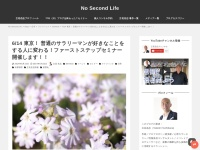 http://www.ttcbn.net/no_second_life/archives/40796