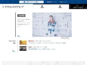 http://www.ttcg.jp/member/