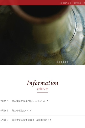 Screenshot of www.tuboya.com