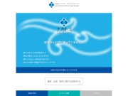 http://www.tukare.jp/