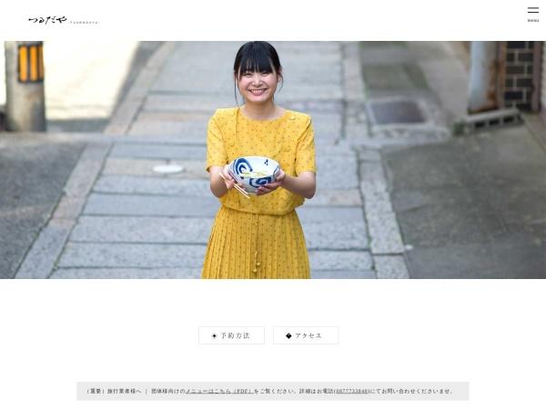 http://www.turudaya.jp