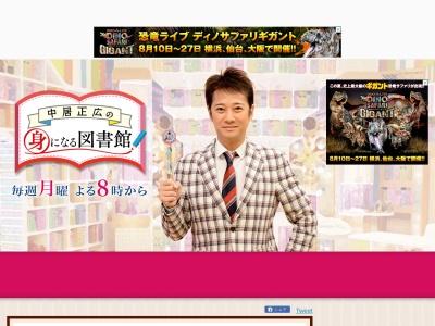 http://www.tv-asahi.co.jp/mininaru/