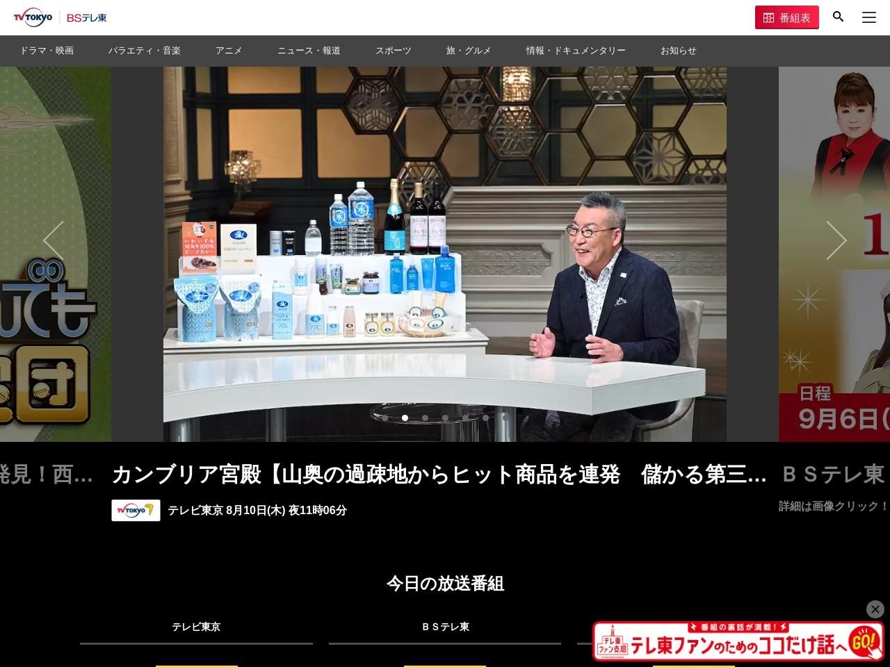 http://www.tv-tokyo.co.jp/mv/anitv_robocar-poli2/