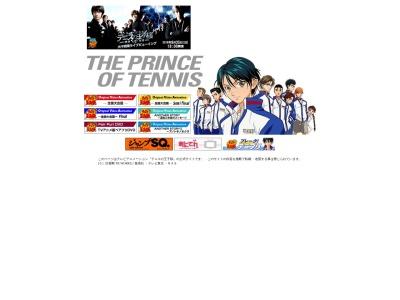http://www.tv-tokyo.co.jp/anime/tennipri/