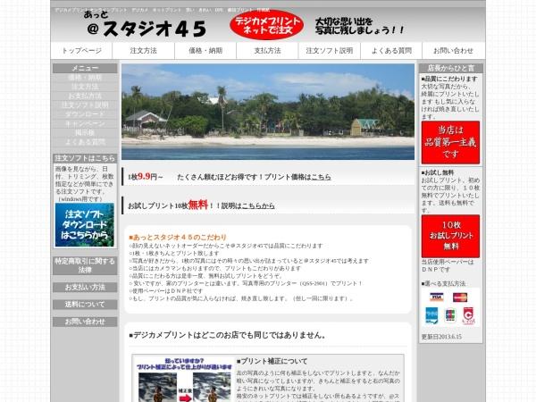 http://www.twin20s.co.jp