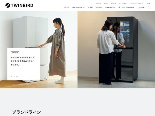 Screenshot of www.twinbird.jp