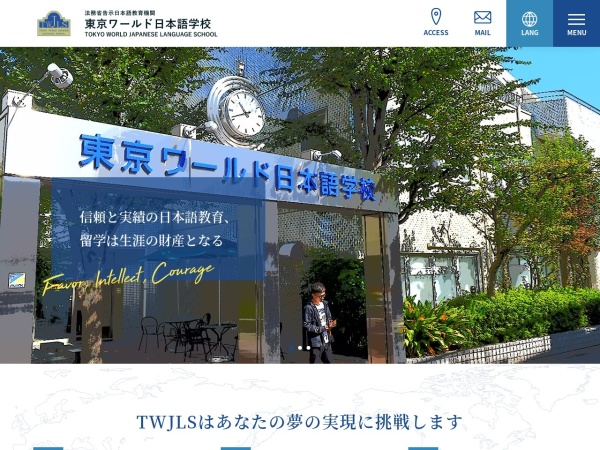 Screenshot of www.twla.jp