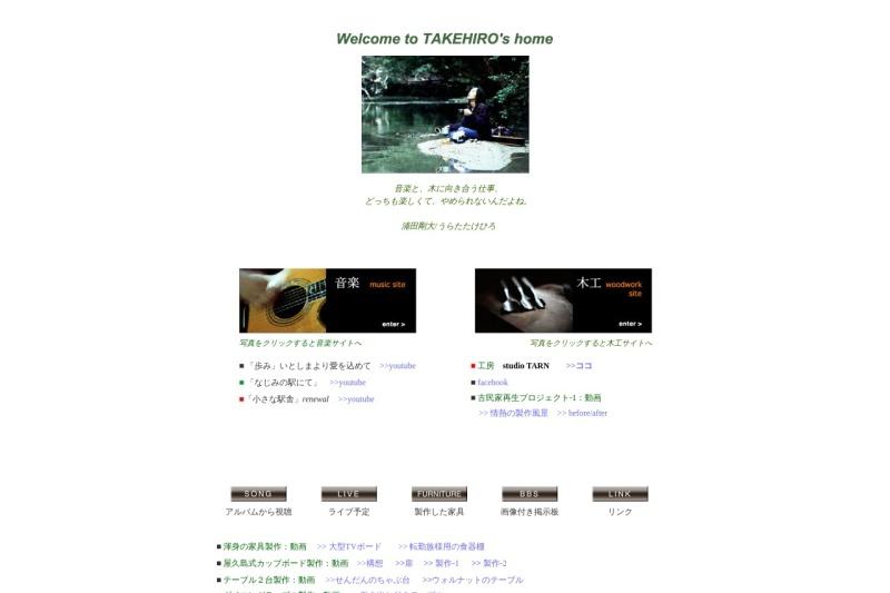 Screenshot of www.twoone.net
