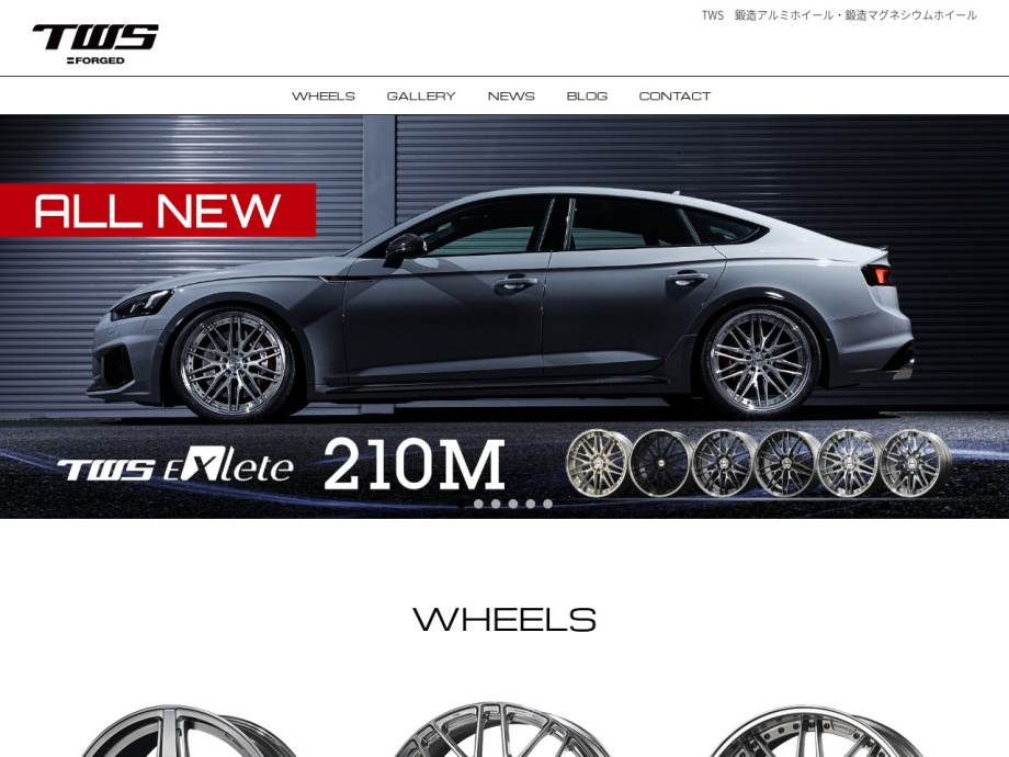 http://www.tws-forged.com/