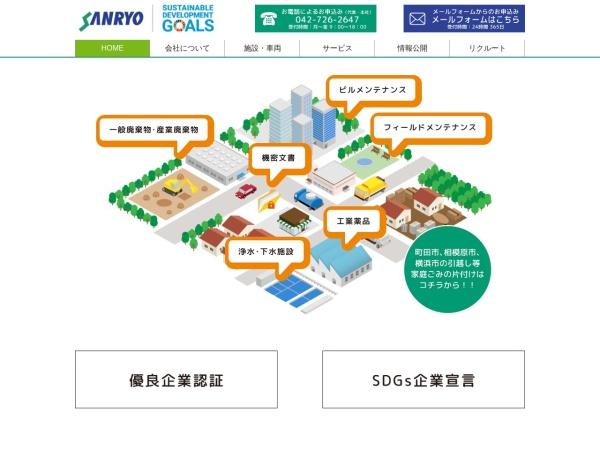 Screenshot of www.tyo-sanryo.co.jp
