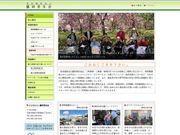 http://www.tyoseien.jp