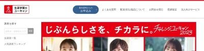 http://www.u-can.co.jp/