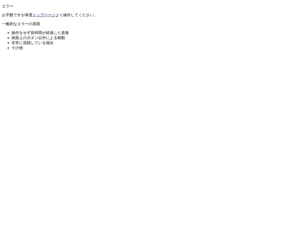 http://www.u-canshop.jp/%20