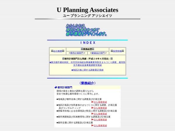 Screenshot of www.u-p-a.co.jp