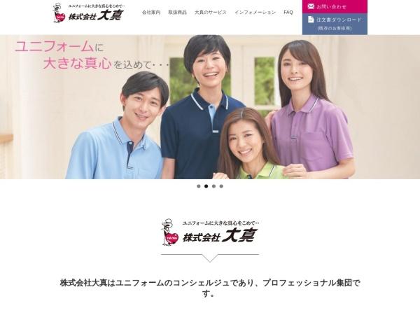 Screenshot of www.u-taishin.jp