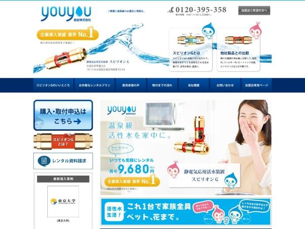 Screenshot of www.u-you.jp