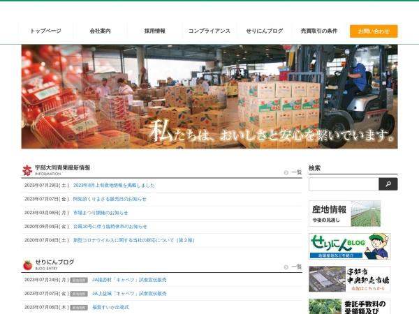 Screenshot of www.ube-daido.co.jp
