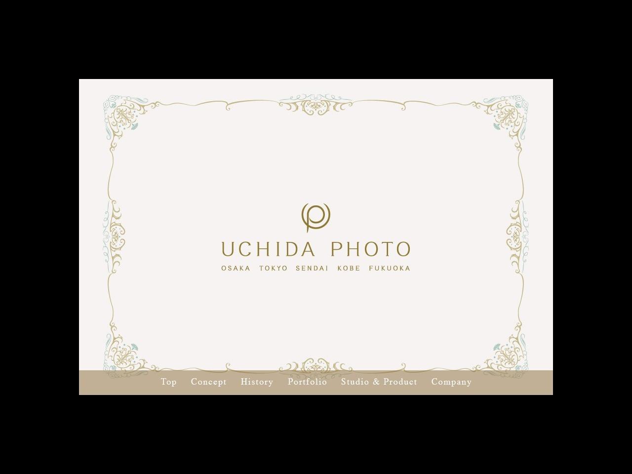 内田写真株式会社ホテル日航奈良写真室