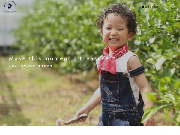 http://www.uchida-studio.com