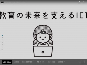 http://www.uchida.co.jp/