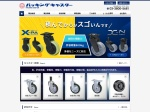 Screenshot of www.uchimura-caster.com