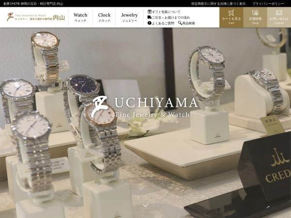 Screenshot of www.uchiyama-gg.co.jp