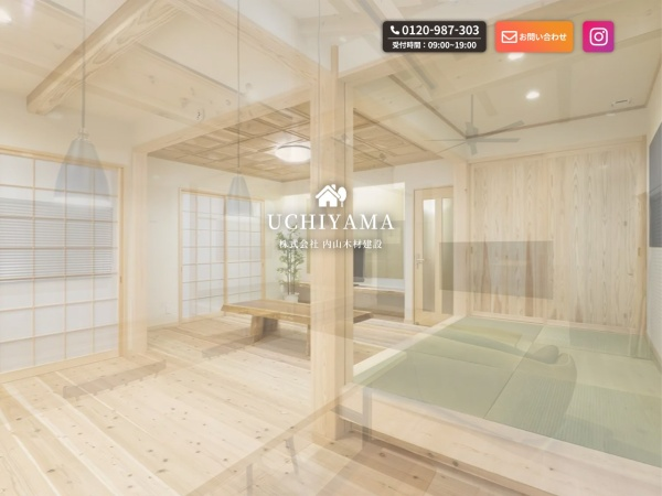 Screenshot of www.uchiyama-mokuzai.co.jp