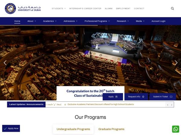 Screenshot of www.ud.ac.ae