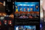 http://www.udagawacafe.com/new/