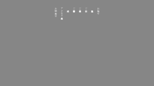 Screenshot of www.udojingu.com