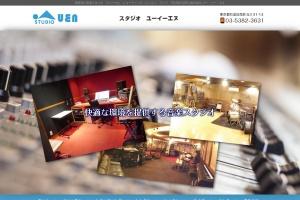 UENミュージックアカデミー