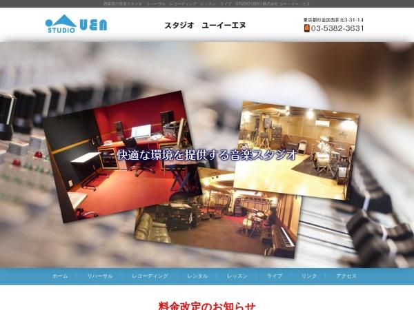 http://www.uen.co.jp/academy/index.html