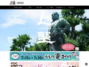 http://www.ueno.or.jp/