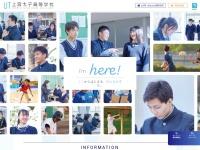 http://www.uenomiya-taishi.ed.jp/
