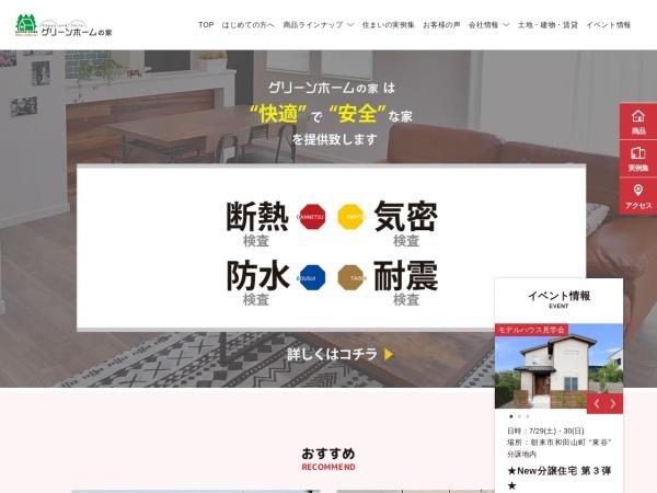 http://www.uesugi-koumuten.com