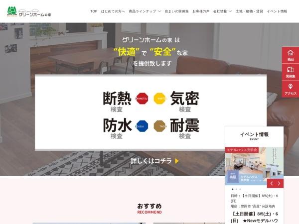 Screenshot of www.uesugi-koumuten.com