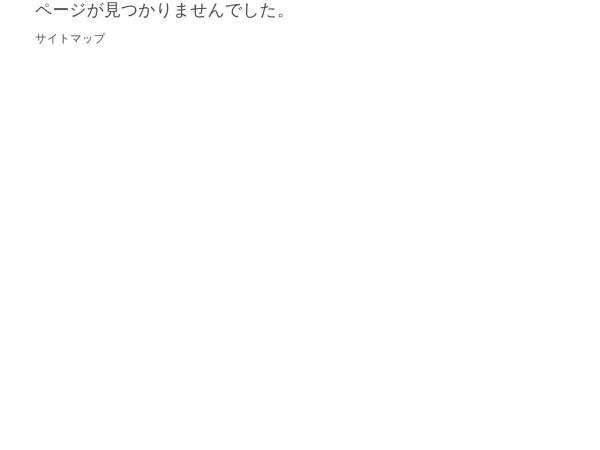 http://www.uesugisika-implant.jp