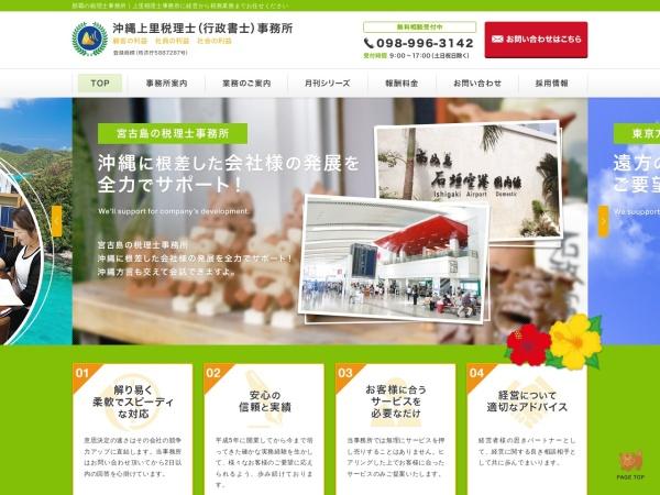 Screenshot of www.uezato.biz