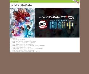Screenshot of www.ufotable.com