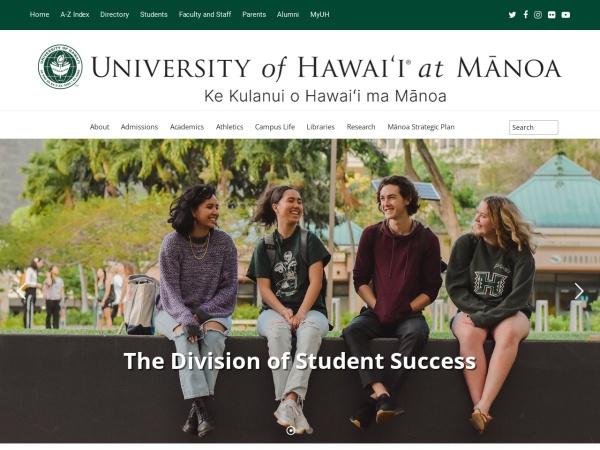 Screenshot of www.uhm.hawaii.edu