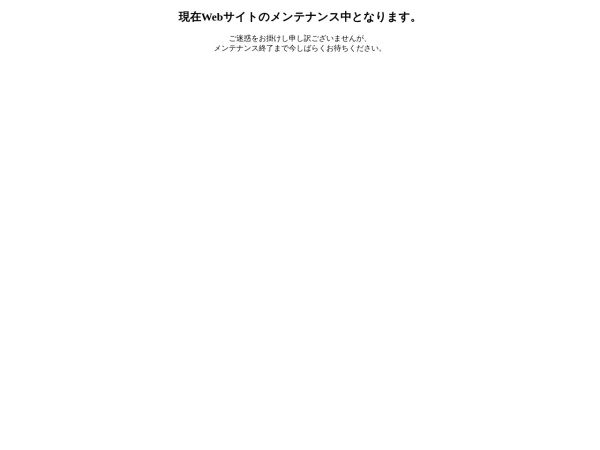 Screenshot of www.uji-yanoen.com