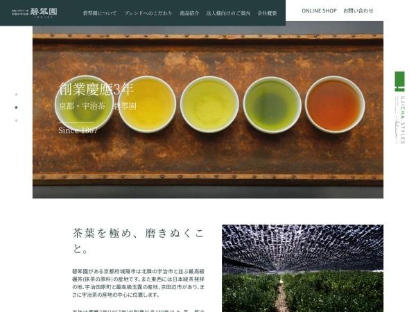 http://www.ujicha.co.jp