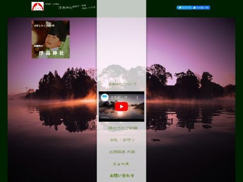 http://www.ukishimajinja.com/