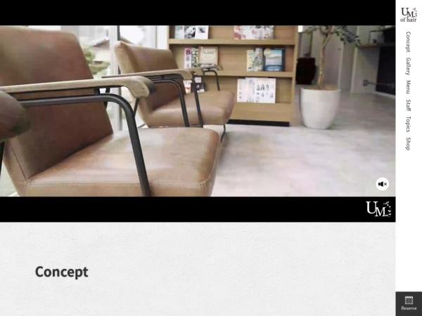 Screenshot of www.umofhair.com