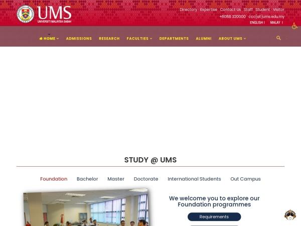 Screenshot of www.ums.edu.my